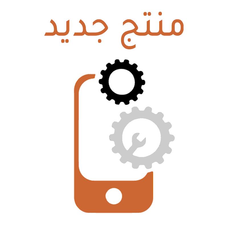 استكر حماية زجاجي خصوصية اسود ضد الكسر لاجهزة ايفون 7 بلس و 8 بلس من بانزر جلاس