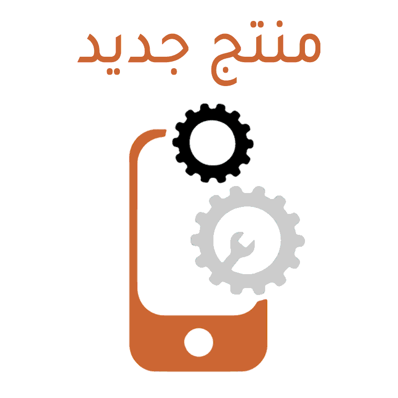 9cc819be4 اشتري شاشة ايفون 7 لون ابيض جودة عالية فقط بـ199 ريال في السعودية